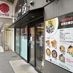 らあ麺ダイニング 為セバ成ル。カケル -