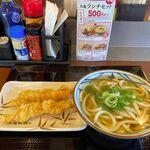 142505145 - かけうどんランチセット(500円)