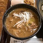 Nishiya - 肉つけ汁