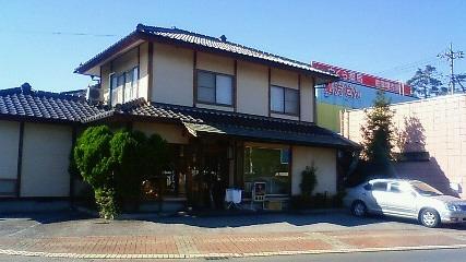 鰻 田島 name=