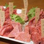 みやび - 肉
