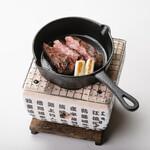 ろばた焼き 海賊 - 牛タンスキレット焼き 1,280円