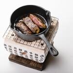 ろばた焼き 海賊 - 牛ハラミの西京焼き 880円