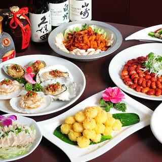 特級厨師が腕を振るう、本格中国東北料理をご堪能ください!