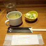 焼き鳥・炙り炭焼き をどり - 鶏スープとお新香(2020.11)