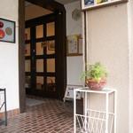 ジョルジュ - 賑やかな「ウルトラマン商店街」の隠れ家的静かなスポット