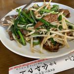 ヤマト - 料理写真:レバニラ炒め