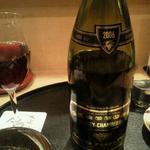 にしお - 赤ワイン
