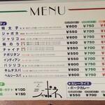 142531442 - 【再訪】メニュー(2020.11)