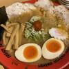 Ramengyokuakazonaeakuashithiodaibaten - 料理写真: