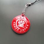 堂島精肉店 - 3周年記念グッズいただきました♪