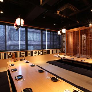 堀座敷有★最大宴会65名様。落ち着いた店内とお料理に自信有!