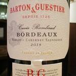 FARO 花楼 - BARTON & GUESTIER Cuvie Rambaud BORDEAUX 2018 AOC(バルトン & ゲスティエ ボルドー ルージュ) 3,500円(税別):お値段の割に 香りも良く、まずまずのボディー(ミディアム)のある、美味しいワインです。 FAROの中華料理と一緒に頂くのに良いワインですネ!     2020.12.04