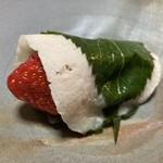 御菓子司 角八本店 - 苺桜餅