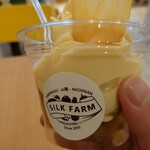 黄金カフェ -