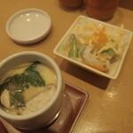 寿し松 - サラダと茶碗蒸し