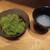 まんてん鮨 - 蜆汁 めかぶ