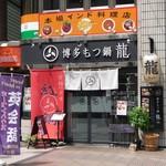 14257296 - 2012/08/10撮影