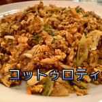ハル スリランカ - 料理写真:【コットゥロティ 1,000円】ココナッツベースのスープも付いてます。