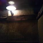さぼうる 2 - 秘密基地みたいな地下フロア(*´艸`*)