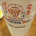 ひろしまギョウザ - レモンサワー