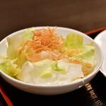 福全徳 香港名菜 - 【焼味セット@1,380円】サラダ