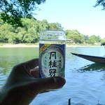 琴ケ瀬茶屋 - 眺めは最高。気分は最高。