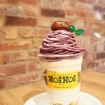 RICH - 【2020.12】紫芋と安納芋のモンブランパフェ(1,080円+税)