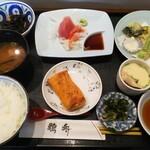 鵜舟 - 昼御膳900円(税込み)