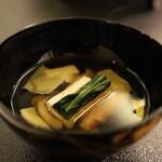 三養荘 - 夕食 おわん