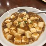 Tonkou - 麻婆豆腐