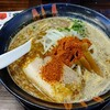 takanabe - 料理写真: