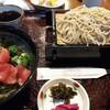源太 - 料理写真:漁師めし定食(そば大盛り)