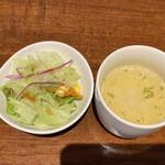 LITTLE PUFF - セットのスープとサラダです