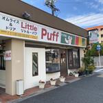 LITTLE PUFF - お店の外観です