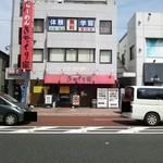 14261710 - きたくり家 北久里浜店