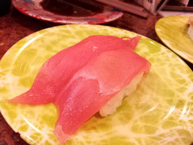 海転寿司 丸忠 栄店