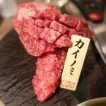 水七輪炭火焼肉 北浜にくや - 厚切り赤身ステーキ
