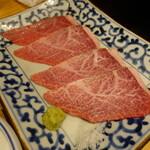 焼肉ホルモンブンゴ - ヒウチ