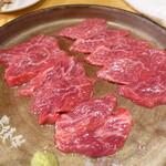 焼肉ホルモンブンゴ - ソトヒラ