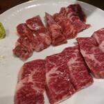 焼肉ホルモンブンゴ - 和牛ハラミ