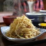 山崎食堂 -