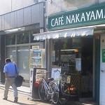 ナカヤマカフェ - 八条口一般車両停車場前にあります