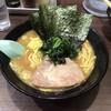 せんだい - 料理写真:中盛り 860円(税込)