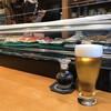 地魚料理 すし活 - ドリンク写真: