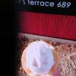 ベーカーズテラス 689 - ソフトクリームを上から。