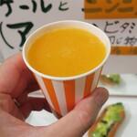 ベジタリアン - ・「柿ジュース(¥300→¥200)」