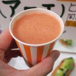 ベジタリアン - ・「フルーツミックスジュース(¥300→¥200)」