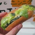 ベジタリアン - ・「玉子サンド(¥100)」