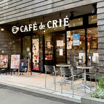 カフェ ド クリエ - 外観
